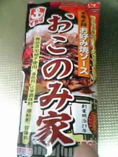 お好み焼きソース1.jpg