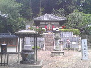 奈良長谷寺3.jpg