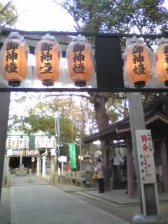 守居神社2.jpg
