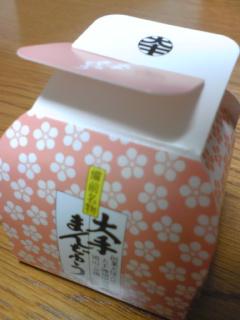 岡山土産4.jpg