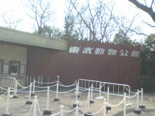 東武1.jpg