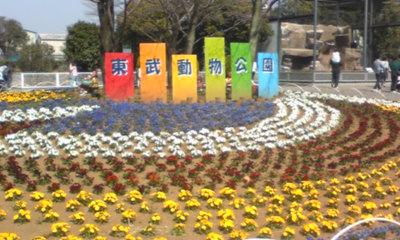 東武2.jpg