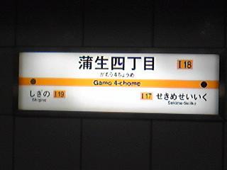 病院地下鉄1.jpg
