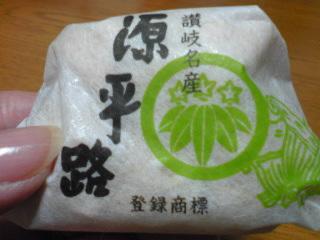 讃岐土産4.jpg