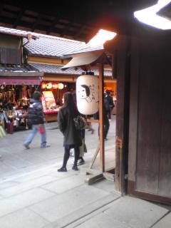 京都町並み2.jpg