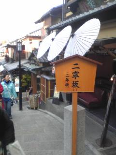 京都町並み4.jpg