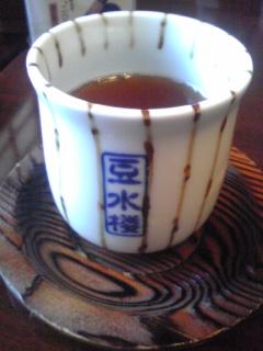 京都豆水楼お茶2.jpg