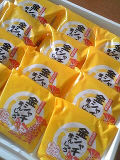 名古屋土産2.jpg