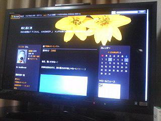 地デジTV4.jpg