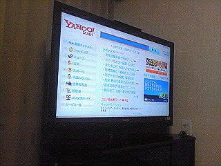 地デジTV5.jpg