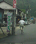 奈良長谷寺アップ.jpg