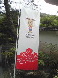 奈良長谷寺2.jpg